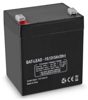 Lead Acid battery 12V-5Ah