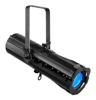 BeamZPro BTS250C Profile Spot Zoom 250W RGBW DMX