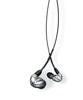 SE425 Earphones RMCE-UNI - SILVER