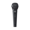 SV200-W mic Dynamic on/off switch cable