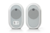 JBL 104 Studio Monitors BT white
