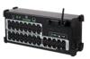 32-channel Wireless Digital Live Sound Mixer (DL32S)