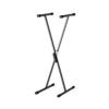 Supreme X-Frame Keyboard Stand