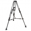 545B Aluminium video tripod