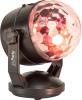 Party Light & Sound RGB Disco Ball