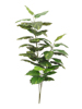 Pothos, 3 trunks, artificial plant, 150cm